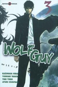 Wolf Guy. Volume 3