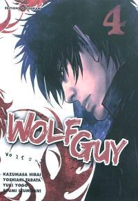 Wolf Guy. Volume 4