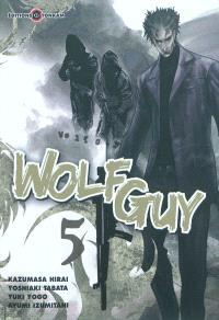 Wolf guy. Volume 5