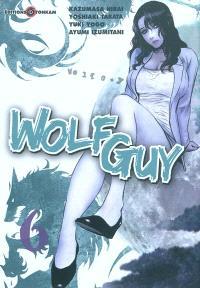 Wolf Guy. Volume 6