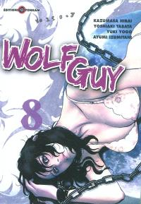 Wolf Guy. Volume 8