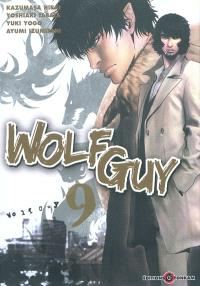 Wolf Guy. Volume 9