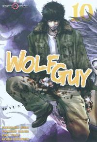 Wolf Guy. Volume 10