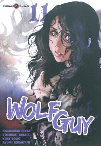 Wolf guy. Volume 11