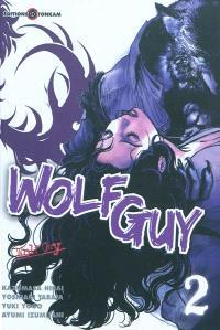 Wolf Guy. Volume 2