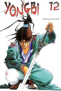 Yongbi. Volume 12