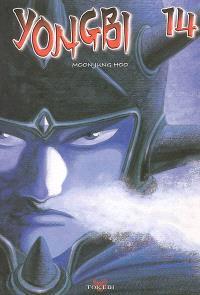 Yongbi. Volume 14