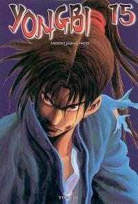 Yongbi. Volume 15