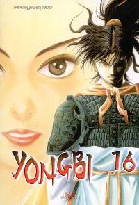 Yongbi. Volume 16