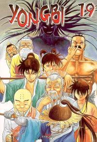 Yongbi. Volume 19