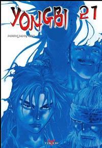 Yongbi. Volume 21