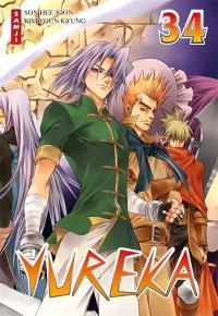 Yureka. Volume 34