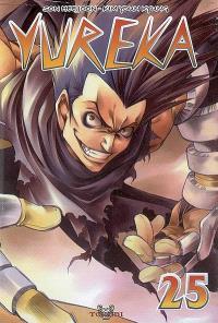 Yureka. Volume 25
