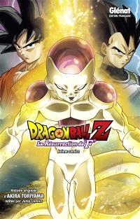 Dragon Ball Z : la résurrection de F