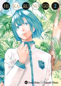 Hikaru no go. Volume 2, Sa première partie