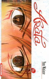 Arata. Volume 23