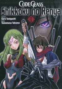 Code Geass : Shikkoku no Renya. Volume 1