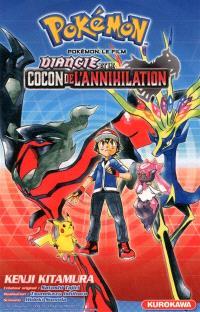 Pokémon, le film, Diancie et le cocon de l'annihilation