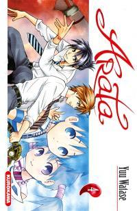 Arata. Volume 4