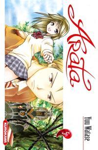 Arata. Volume 5
