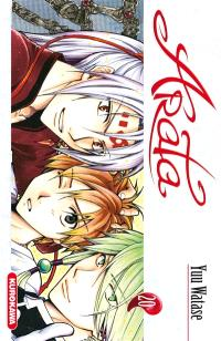 Arata. Volume 20