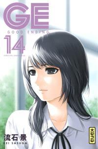 GE, good ending. Volume 14