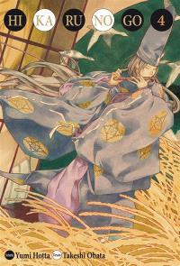 Hikaru no go. Volume 4