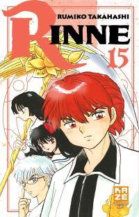 Rinne. Volume 15