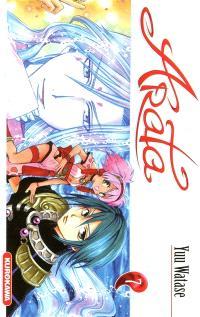 Arata. Volume 7