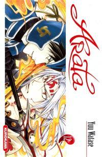Arata. Volume 12