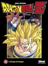 Dragon Ball Z : les films. Volume 13, L'attaque du dragon