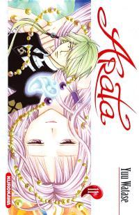 Arata. Volume 11