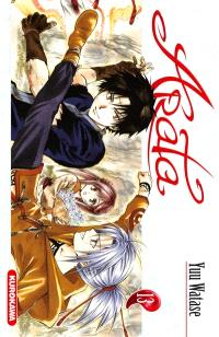 Arata. Volume 13