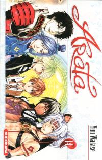 Arata. Volume 14