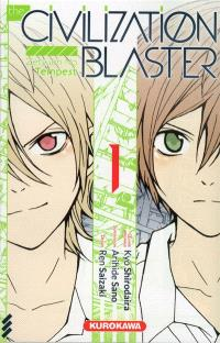 The civilization blaster : zetsuen no tempest. Volume 1