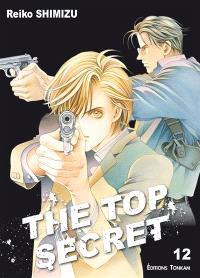 The top secret. Volume 12