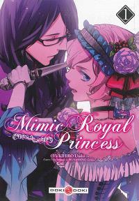 Mimic royal princess. Volume 1