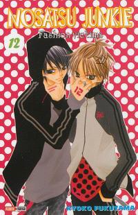Nosatsu junkie : fashion victims. Volume 12