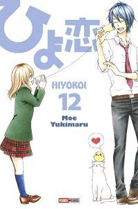 Hiyokoi. Volume 12