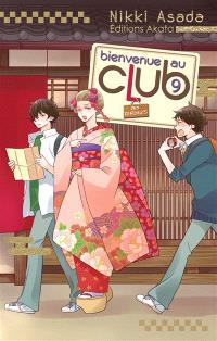 Bienvenue au club. Volume 9, Des perdants