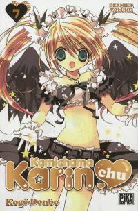 Kamichama Karin Chu. Volume 7