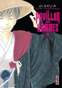Le pavillon des hommes. Volume 9