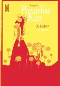 Paradise kiss : l'intégrale