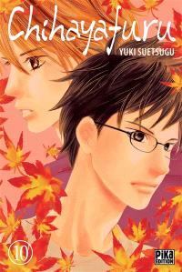 Chihayafuru. Volume 10