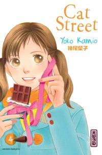 Cat street. Volume 4