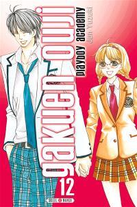 Gakuen ouji : playboy academy. Volume 12