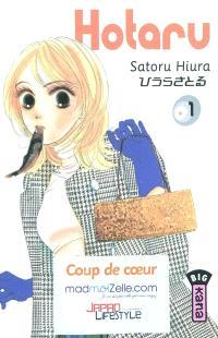 Hotaru. Volume 1