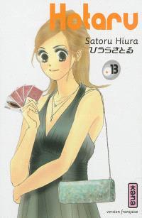 Hotaru. Volume 13
