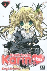 Kamichama Karin Chu. Volume 2