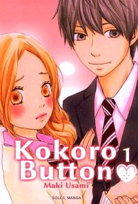 Kokoro button. Volume 1